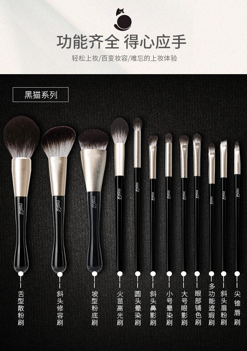 黑猫新版详情_09.jpg