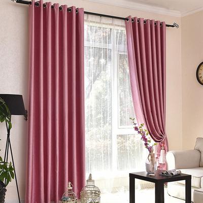 紫柯现代简约加厚珍珠绒全遮光遮阳成品窗帘布料客厅卧室飘窗定制