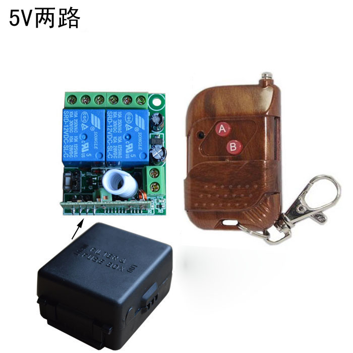 USD 10.66] DC5V two-way wireless remote control switch lamp motor ...