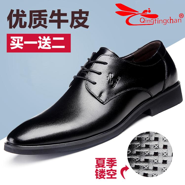 夏季英伦风休闲皮鞋正装男鞋子透气商务青年尖头系带男士增高潮鞋