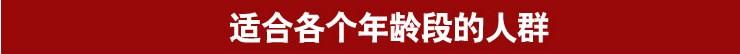 2016年新品新疆红枣特产喀什和田大枣原生态免洗二级骏枣,5斤包邮