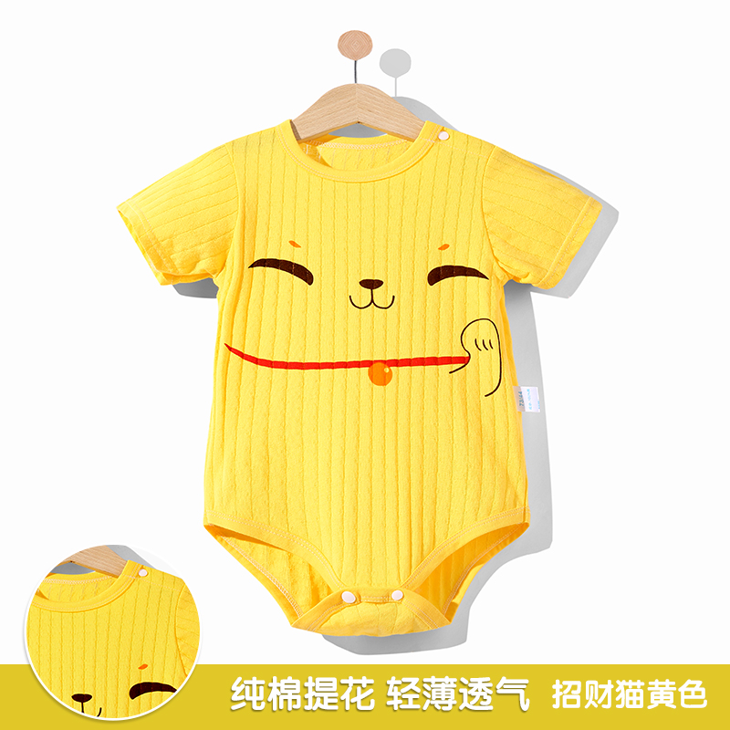 Lucky Cat Yellow Short Sleeve Thin Section