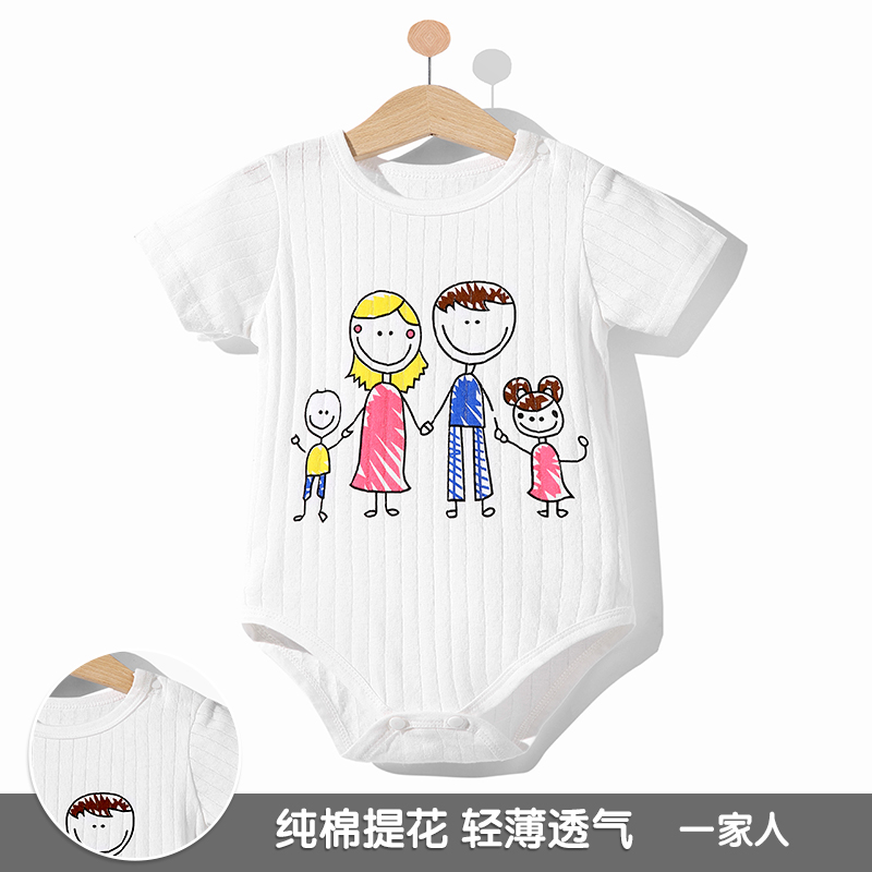 Family Short Sleeve Thin Section