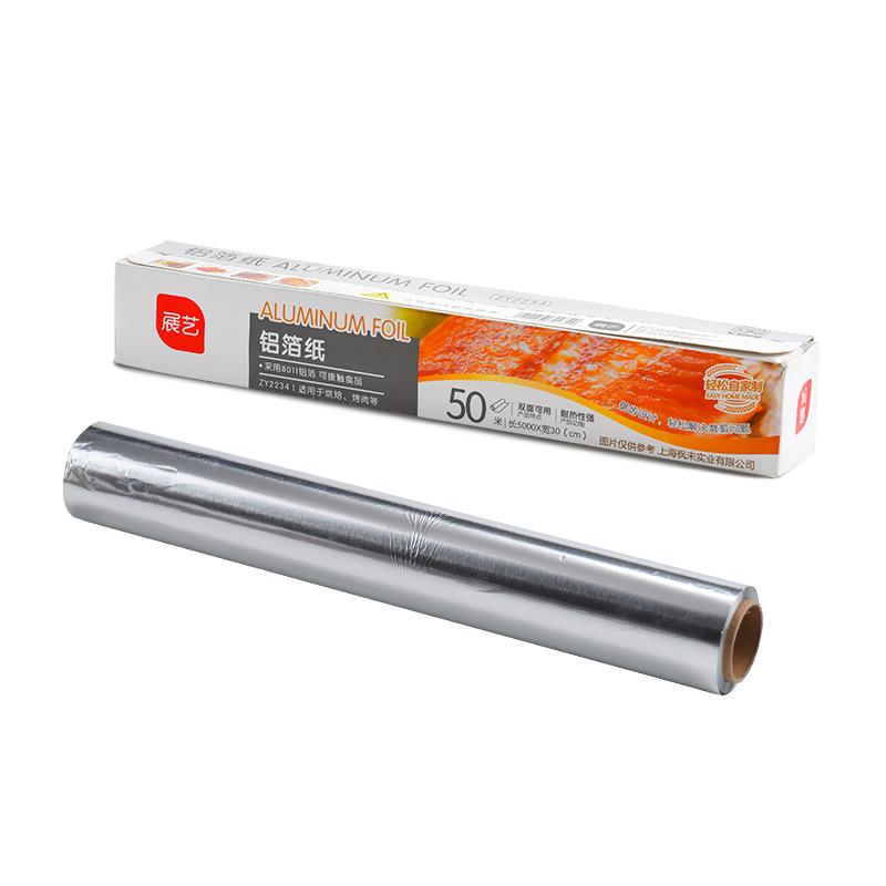 展艺锡纸厨房烧烤铝箔纸家用烤箱专用烤肉宝宝辅♀食花甲吸油纸烘焙