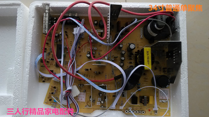 TV motherboard 14 inch 17 inch 19 inch 21 inch for Changhong kangjia CRT  maintenance board picture tube motherboard