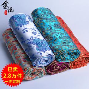 Embroidery,  Южная пекин облако парча вышивка шаль китайский ветер подарок характеристика подарок отвезти старый иностранных из из страна подарок китайский ветер шарф, цена 1359 руб