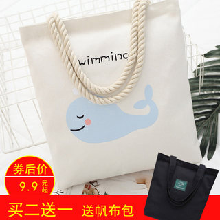 Canvas bag hand bag Korean version of women's single-shoulder large capacity Ins eco-friendly simple student art small fresh shopping bag