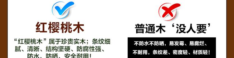 实木材料解析_04.jpg