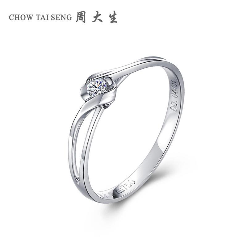 周大生鉆戒女 百姿系列 正品18k金求婚結婚AU750婚戒新款鉆石戒指