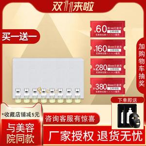 上海凯迪米拉化妆品真品多肽因子细包修护液舒缓提亮肤色