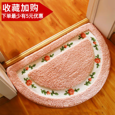 Cute small rug semicircle floor mat bathroom door door mat girl bedroom room floor mat bathroom absorbent foot mat