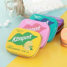 【拍3件19.99】无糖薄荷接吻糖共6盒