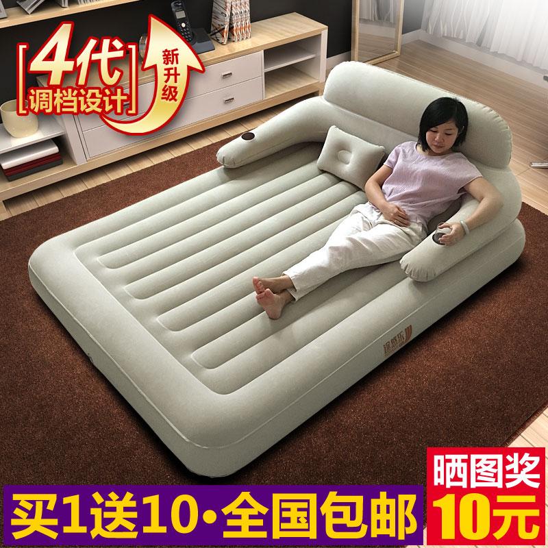 Двойная надувная кровать утепленный Наружная ленивая портативная палатка один Люди с кровати