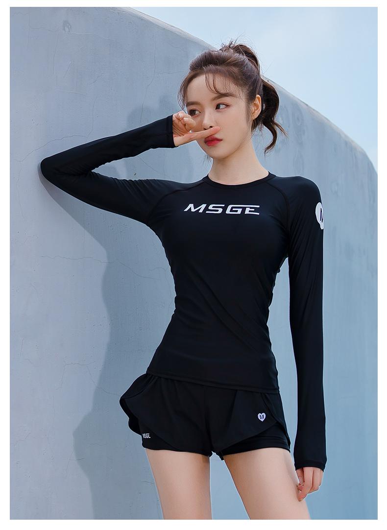 新款泳衣女两件式长袖防晒遮肚显瘦保守韩国学生温泉游泳衣详细照片