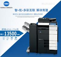 Топорище прекрасный c284 364 454 554 654 754e a3 цвет цифровой копия машинально A3 лазер машина