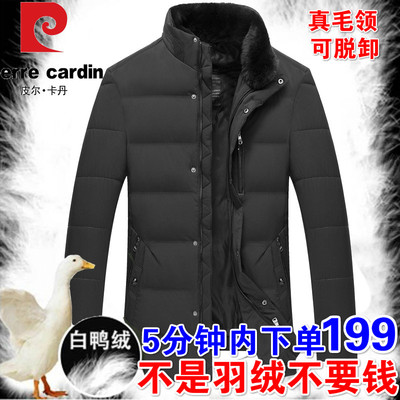 Pierre Cardin winter new middle-aged long paragraph down jacket fox fur collar father loaded middle-aged men's jacket