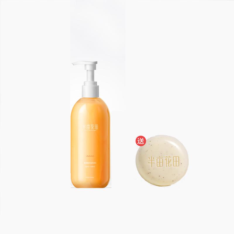 【半亩花田】氨基酸控油洗发水400g