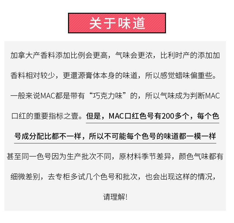 @青青小倌 新款MAC魅可口紅316小辣椒602子彈頭997\/923\/646\/991\/106\/314口紅大牌