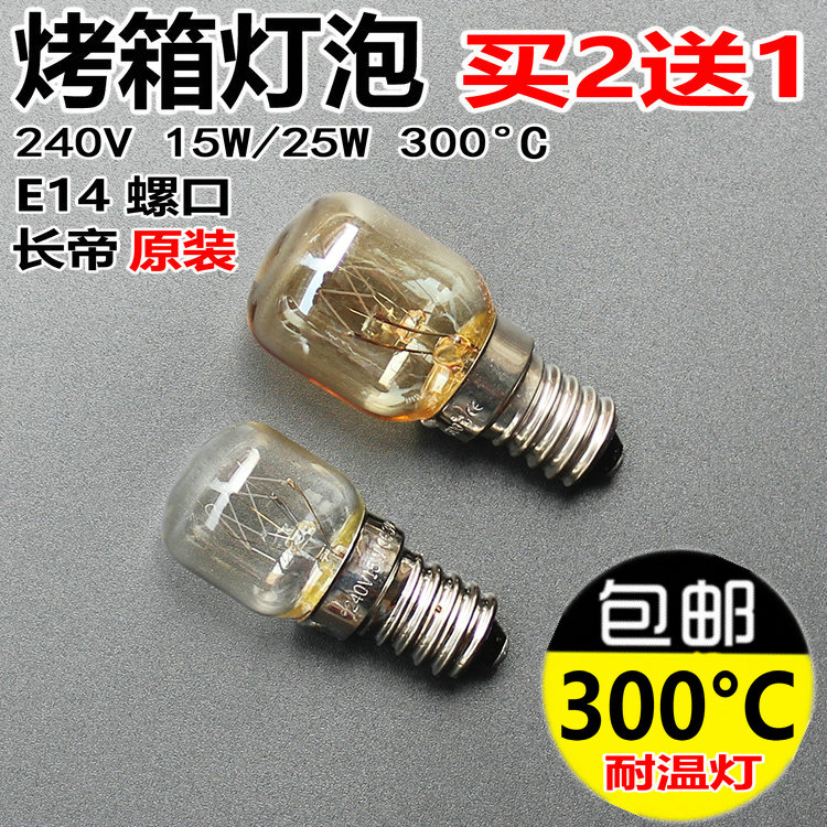 Beautiful 1 Piece New Small Screw E14 25w 220v 300 Degree High Temperature Light Bulb Oven Microwave Light Bulb Kitchen Appliance Parts Microwave Oven Parts