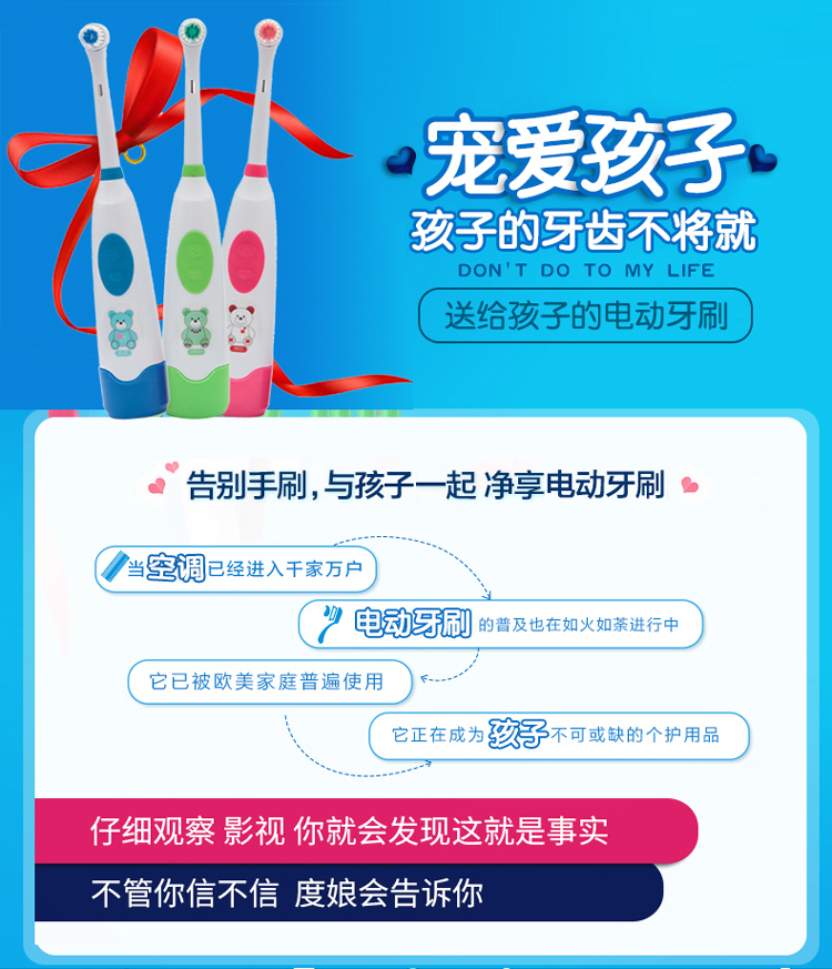 rotary electric toothbrush toothbrush for children children toothbrush automatic toothbrush fur scouring against tooth decay - intl