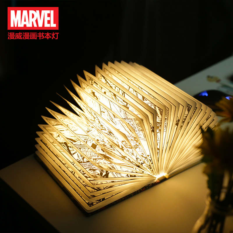 Diffuse Wei Retro Comics Folding Wireless Book Lamp Led Rechargeable Book  Lamp Valentineu0027s Day Gift To Send Boyfriend