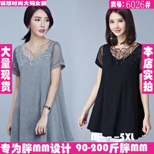 2018夏装新款大码女装胖mm韩版针织衫a字裙宽松蕾丝刺绣连衣裙