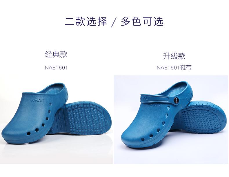 dép đi trong nhà không trượt nữ phòng mổ bệnh viện y tá giày dép giày Baotou lỗ nam bác sĩ phẫu thuật thực nghiệm EVA giày