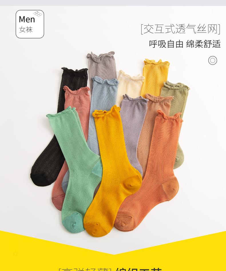 夏季日系中筒长袜女泡泡袜子黑色防臭透气韩国网红可爱丝袜潮详细照片