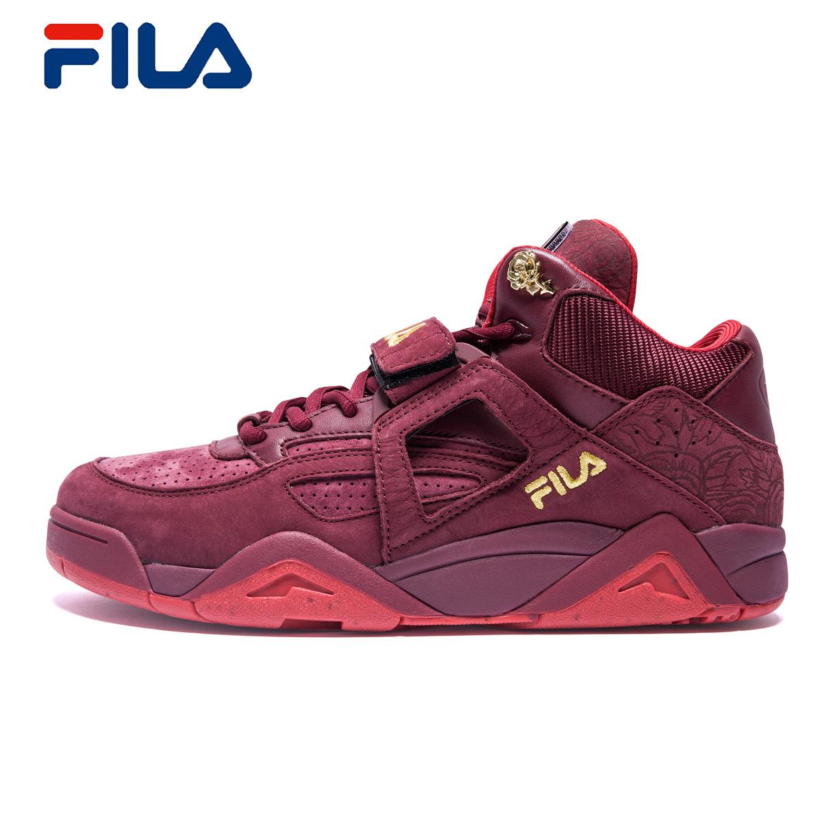 8db8d314d220 FILA Fei Le men s shoes 2017 Autumn new Classic basketball shoes ...