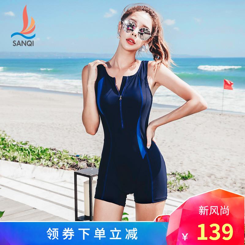 三奇泳衣女士保守连体运动平角显瘦遮肚韩国大码学生成人训练泳装