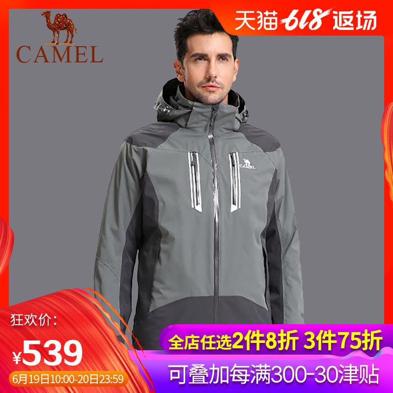骆驼户外男款冲锋衣 三合一两件套防风防水抓绒保暖登山服冲锋衣
