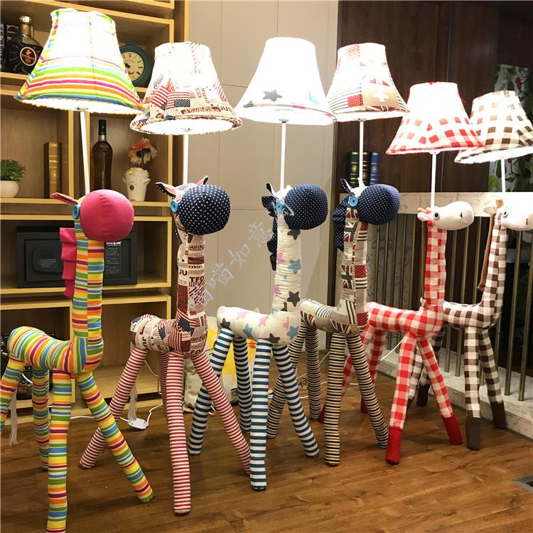 动物房卧室卡通落地立式灯可爱创意儿童床头调光遥控鹿马护眼台灯