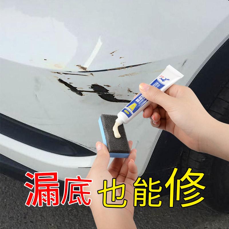 Car paint pen pearl white paint scratch repair car paint scratch repair  artifact paint repair paint