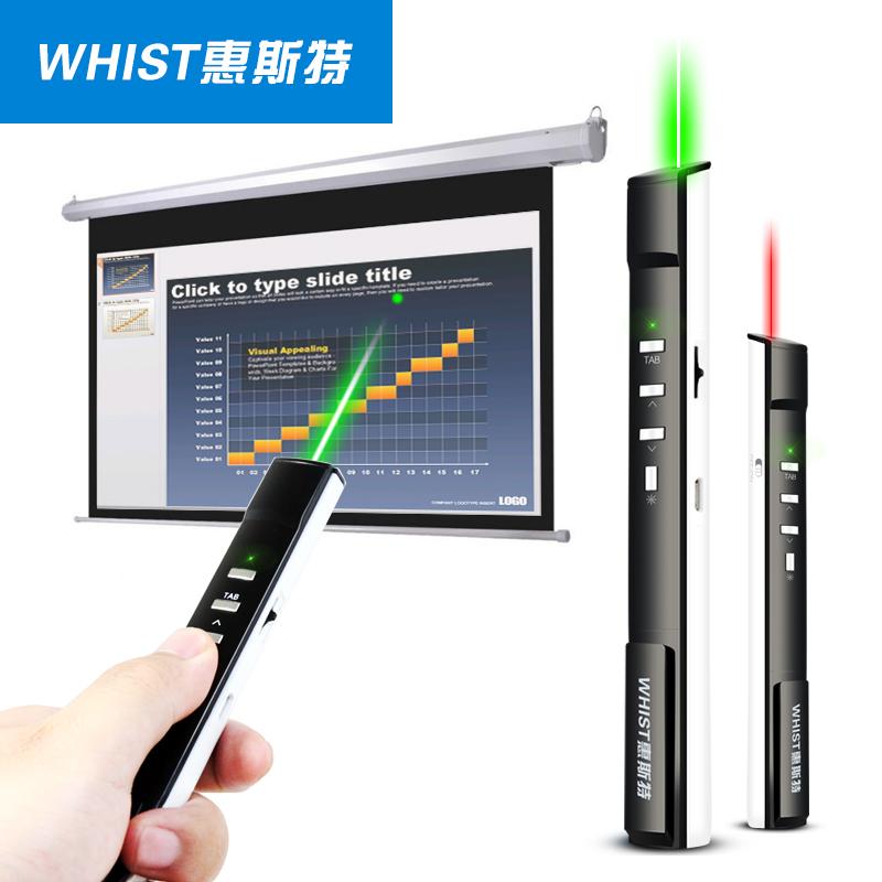 Whist G7L ppt flip pen зеленый свет зарядка лазерный пульт дистанционного управления ручка аудио-визуальный с проекцией Письменная лекция