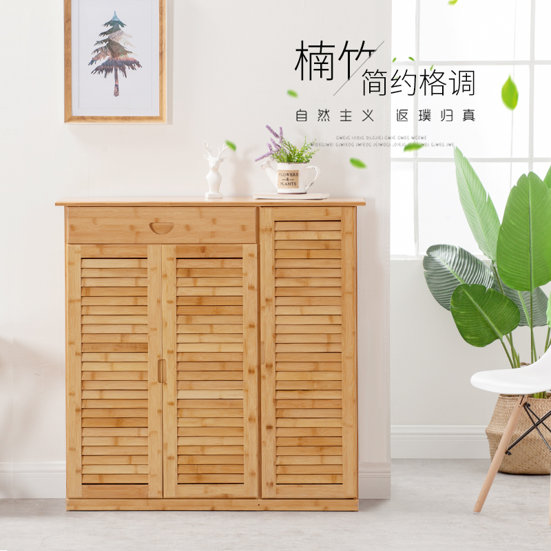 Bamboo Shoes Cabinet European Style Door Simple Shoe Rack 3 Door 2 Door  Solid Wood Entrance