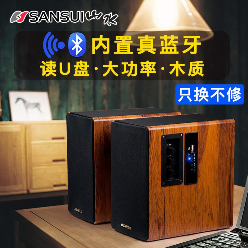 Sansui Landscape GS 600062C Bookshelf Speakers Computer Audio Desktop Home Subwoofer Wireless Bluetooth TV 20 Active