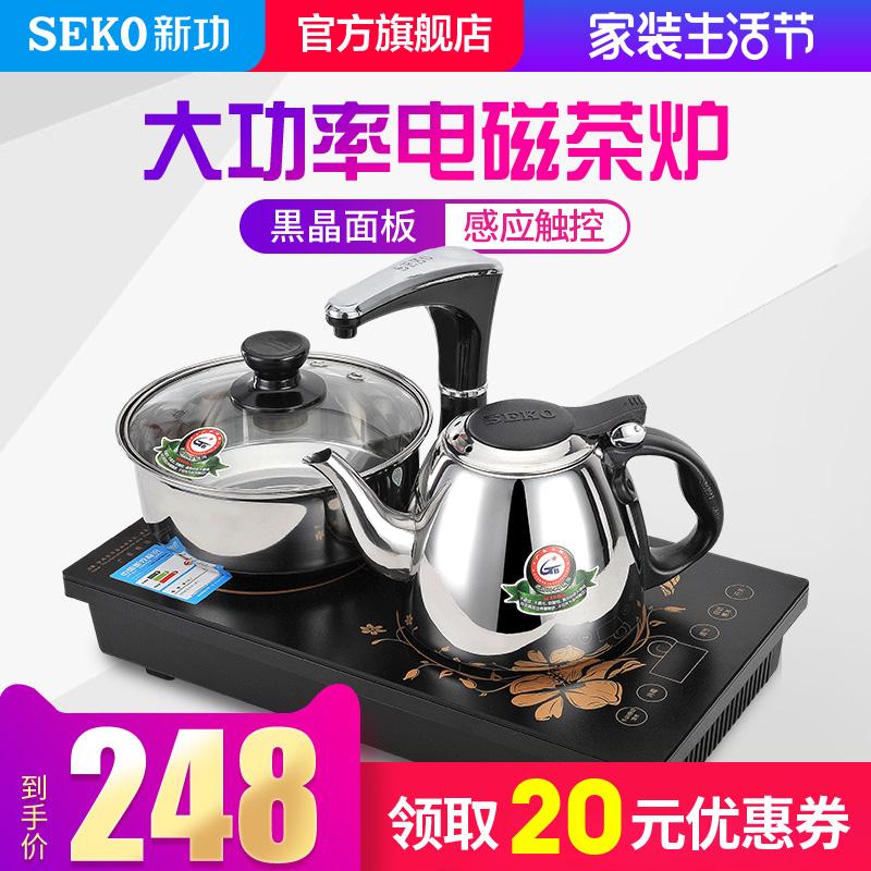 Новый Гонг K15 автоматическая Нагнетание электромагнитной чайной печи комплект Чайный чайник с индукционной плитой верх Электрическая чайная печь с водяной водой