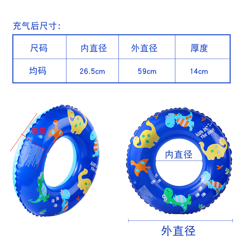 USD 21.02] Baby child swim ring Adult-Swim ring girls and boys 4 ...