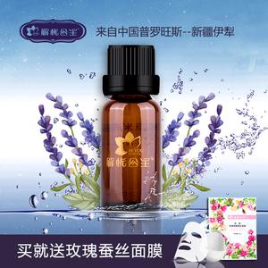 Hoa oải hương Công Chúa Hoa Oải Hương Tinh Dầu 20 ml Đơn Phương Thực Vật Facial Massage Dầu Body Aromatherapy Tinh Dầu Bằng Hương Liệu