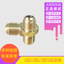 Air conditioning connecting pipe butt head Copper screw Air conditioning pipe double connection brass live connection without cap double connection core thickened and extended