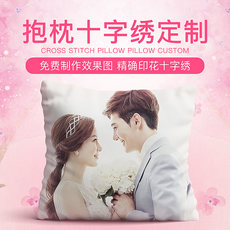 Diy cross stitch thread embroidery 2019 new living room pillow custom live photo yourself embroidered couple a pair of embroidery