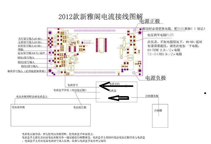 Разнообразные запчасти/аксессуары для электромобилей Свободная продажа 2013 обновление пользовательские напряжение метр ЖК-метр Пробег полное меню 85а