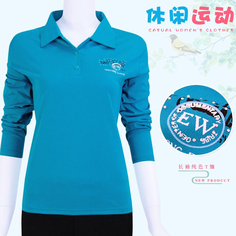 新款妈妈装含棉有领t恤纯色宽松大码中老年上衣长袖女秋装运动衫