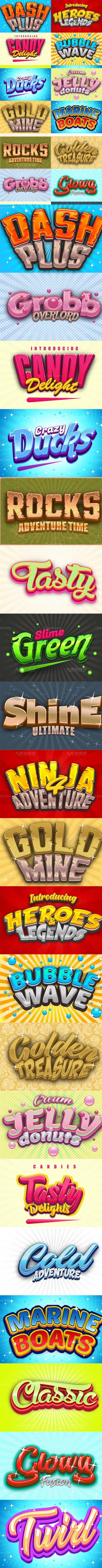 极品PS样式-40种游戏标题效果(含PSD源文件):Game Logo Text Effect Styles Bundle