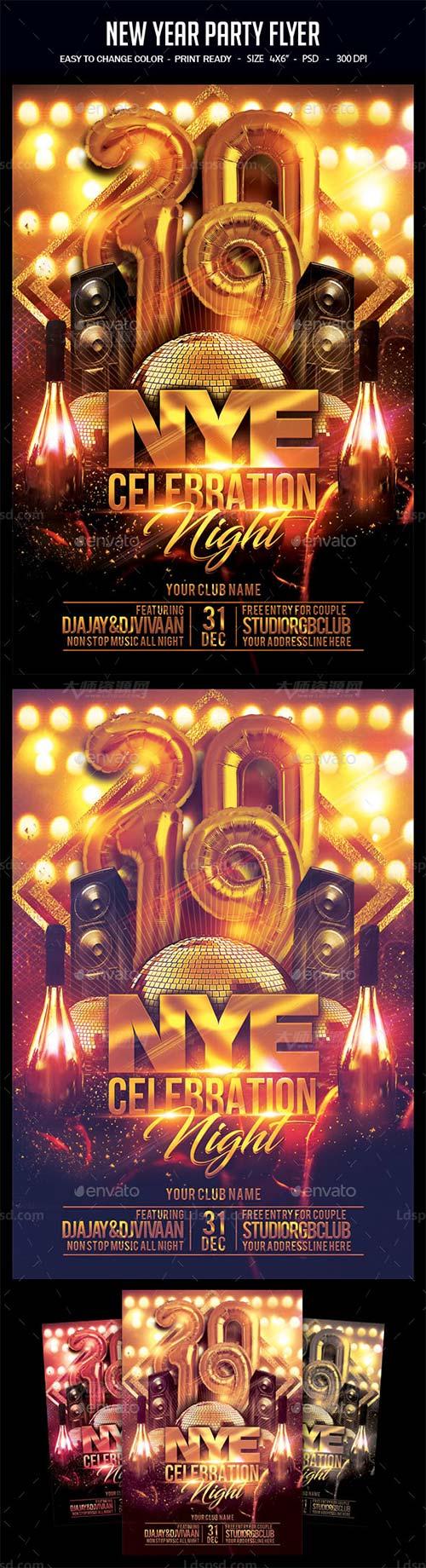 新春派对海报传单PSD模板:New Year Party Flyer