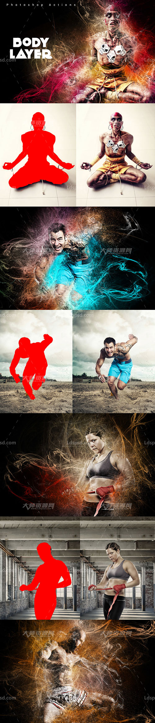 Body Layers Photoshop Actions,极品PS动作-体能爆满
