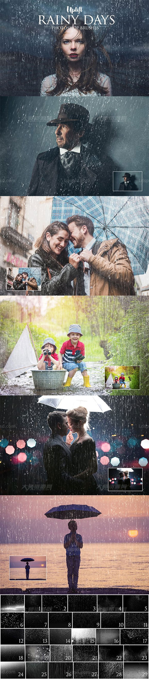 NEW! 30 Rain Brushes for Photoshop,极品PS笔刷-30支高清的下雨效果