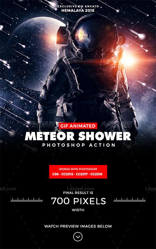极品PS动作-流星雨(含高清视频教程):Animated Meteor Shower Photoshop Action