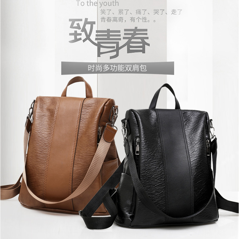 a75c305b6dde Backpack female Korean version 2018 new wave wild casual dual-use bag soft  leather bag large ...