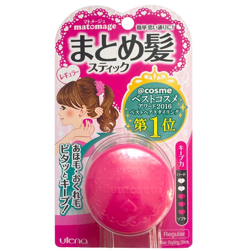 Usd 1480 Japan Imported Original Hair Wax Stick Yu Tianlan Hair